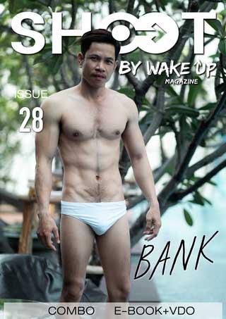 หน้าปก-shoot-28-bank-ookbee