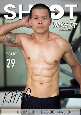 หน้าปก-shoot-vdo-by-wakeup-magazine-shoot-29-khao-ookbee