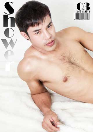 หน้าปก-shower-shower-issue-003-ookbee