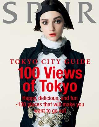 หน้าปก-tokyo-city-guide-ookbee