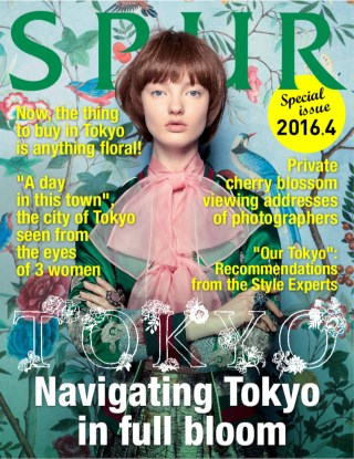 หน้าปก-navigating-tokyo-in-full-bloom-english-ookbee
