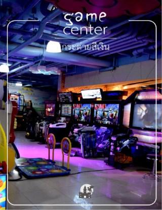 หน้าปก-game-center-ookbee
