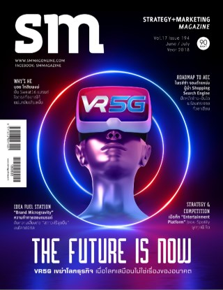 sm-magazine-sm-magazine-junejuly-2018-หน้าปก-ookbee