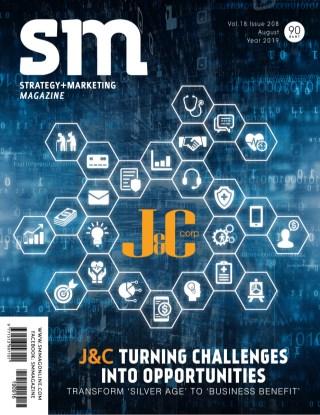 หน้าปก-sm-magazine-august-2019-ookbee