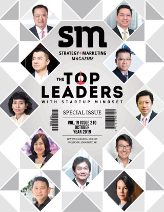 หน้าปก-sm-magazine-october-2019-ookbee