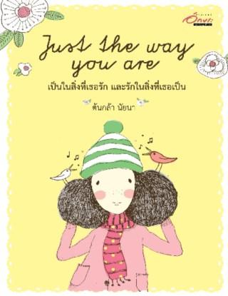 หน้าปก-just-the-way-you-are-ookbee