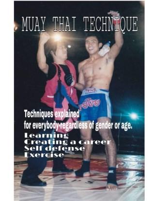 หน้าปก-muay-thai-technique-thai-boxing-ookbee