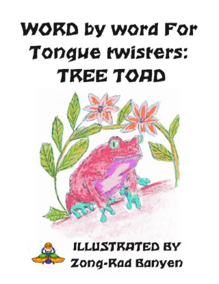 หน้าปก-word-by-word-for-tongue-twisters-tree-toad-ookbee