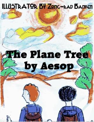 หน้าปก-the-plane-tree-by-aesop-ookbee