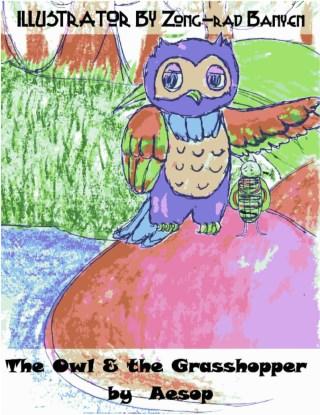 หน้าปก-the-owl-the-grasshopper-by-aesop-ookbee