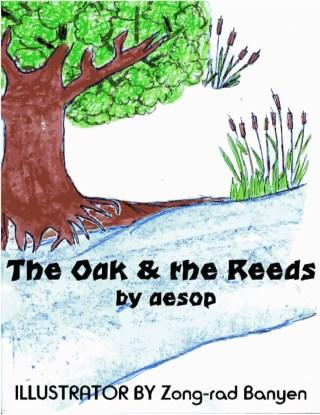 หน้าปก-the-oak-the-reeds-by-aesop-ookbee