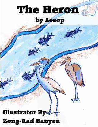 หน้าปก-the-heron-by-aesop-ookbee