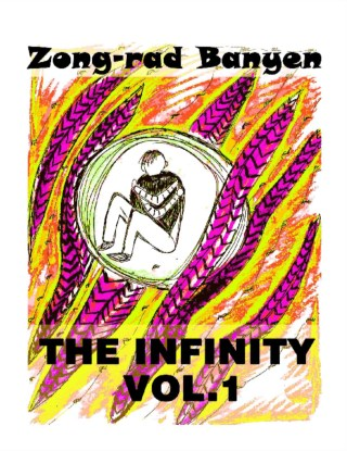หน้าปก-the-infinity-vol1-ookbee