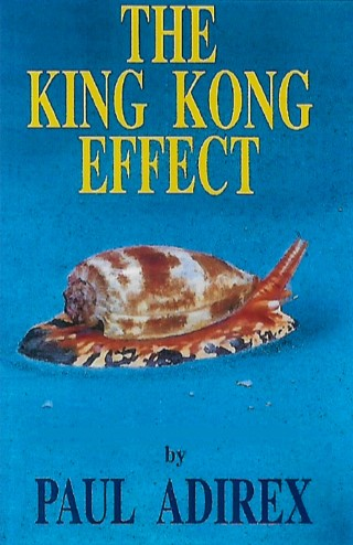 หน้าปก-the-king-kong-effect-ookbee