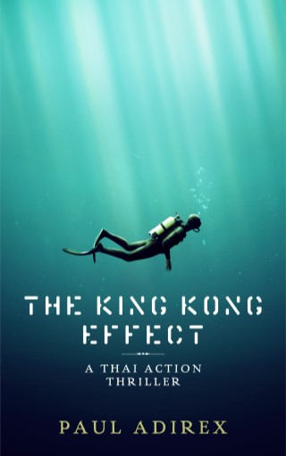 the-king-kong-effect-หน้าปก-ookbee