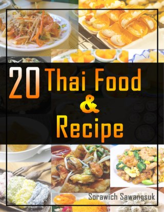 หน้าปก-thai-food-recipe-ookbee