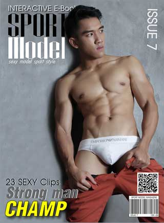 หน้าปก-sport-model-vol1-issue-7-ookbee