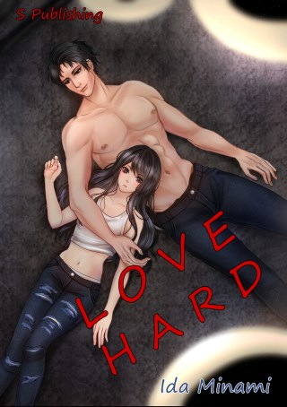 หน้าปก-love-hard-รักให้แรง-ookbee