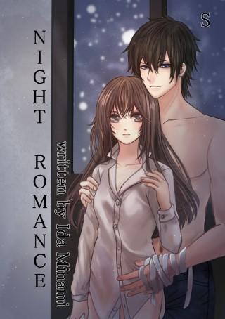หน้าปก-night-romance-รักร้อนแวมไพร์-ookbee