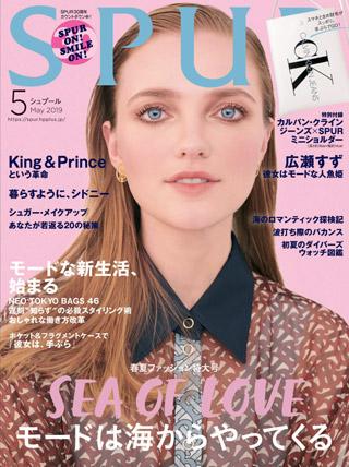 หน้าปก-spur-may-2019-ookbee