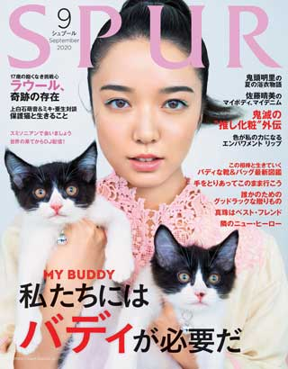 หน้าปก-spur-september-2020-ookbee