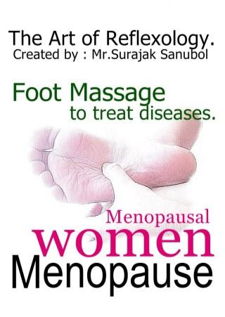 หน้าปก-menopause-ookbee