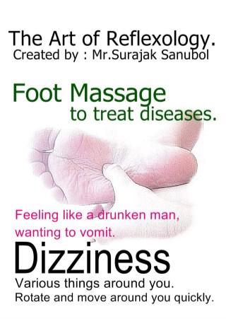 หน้าปก-dizziness-ookbee