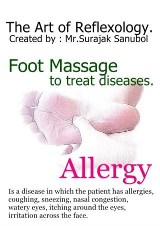 หน้าปก-allergy-ookbee