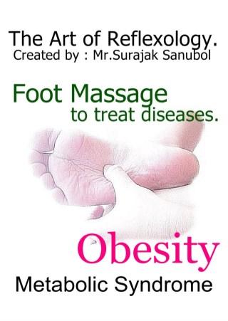 หน้าปก-obesity-ookbee