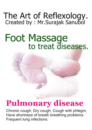 หน้าปก-pulmonary-disease-ookbee