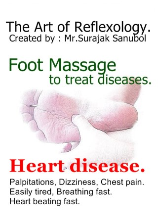 หน้าปก-heart-disease-ookbee