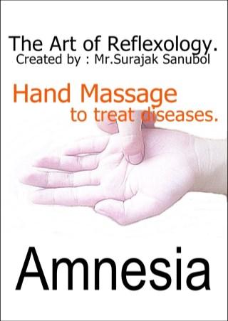 หน้าปก-amnesia-ookbee