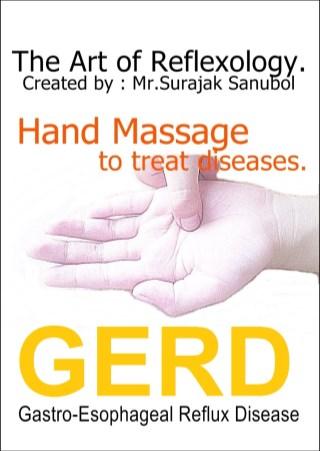หน้าปก-gastro-esophageal-reflux-disease-ookbee