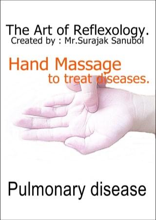 หน้าปก-pulmonary-disease-ookbee