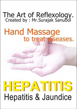 หน้าปก-hepatitis-jaundice-ookbee