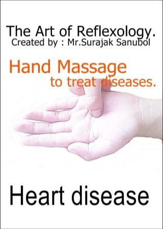 heart-disease-หน้าปก-ookbee