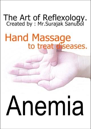 หน้าปก-anemia-ookbee