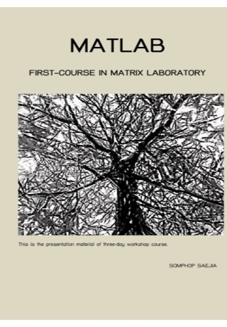 หน้าปก-matlab-first-course-in-matrix-laboratory-ookbee