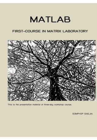 matlab-first-course-in-matrix-laboratory-หน้าปก-ookbee