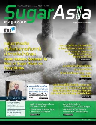 sugar-asia-magazine-เมษายน-มิถุนายน-2559-หน้าปก-ookbee