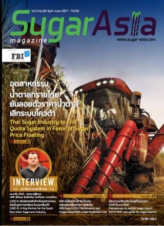 หน้าปก-sugar-asia-magazine-vol03-no09-april-june-2017-ookbee