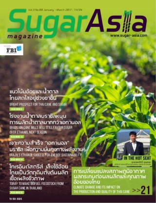sugar-asia-magazine-sugar-asia-magazine-vol03-no08-january-march-2017-หน้าปก-ookbee