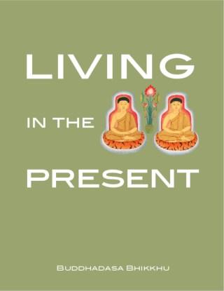 หน้าปก-living-in-the-present-ookbee