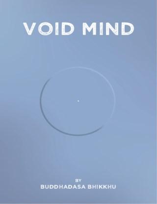 หน้าปก-void-mind-ookbee