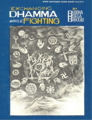 หน้าปก-exchanging-dhamma-while-fighting-ookbee