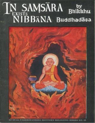 หน้าปก-in-samsara-exists-nibbana-ookbee