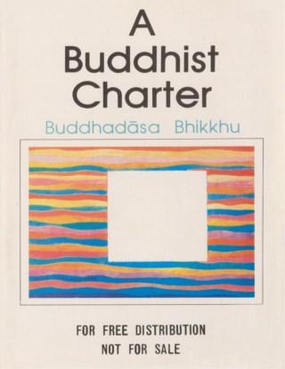 หน้าปก-a-buddhist-charter-ookbee