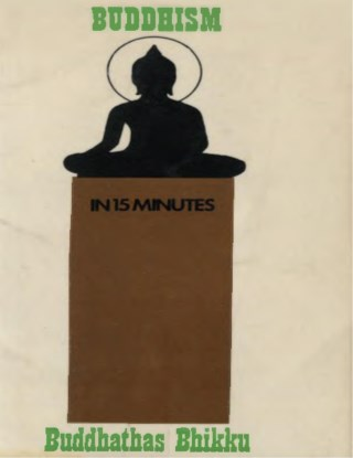 หน้าปก-buddhism-in-15-minutes-ookbee
