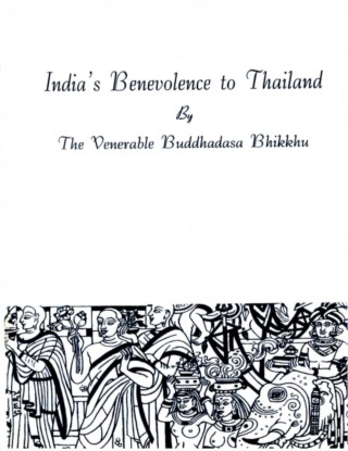 หน้าปก-indias-benevolence-to-thailand-ookbee