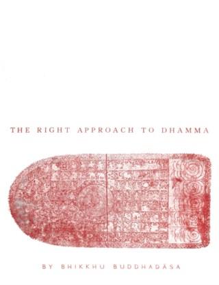 หน้าปก-the-right-approach-to-dhamma-ookbee